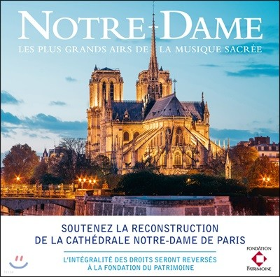 노트르담 성당 녹음 특별선집 (Notre-Dame - Les plus grands airs de la musique sacree)