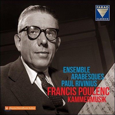 Paul Rivinius 풀렝크: 목관을 위한 실내악 (Poulenc: Kammermusik)
