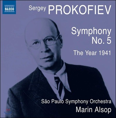 Marin Alsop 프로코피에프: 교향곡 5번, 관현악 모음곡 '1941년' (Prokofiev: Symphony Op. 100, The Year 1941)