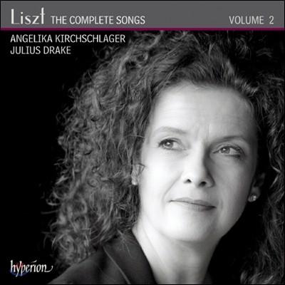 Angelika Kirchschlager 리스트: 가곡 2집 (Liszt: The Complete Songs Volume 2)