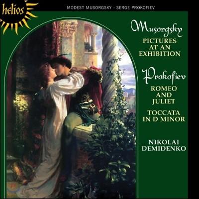 무소르그스키 : 전람회의 그림 / 프로코피에프 : '로미오와 줄리엣'에서 발췌한 10개의 소품, OP.75, 토카타 OP.11 - 니콜라이 데미덴코