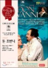 Riccardo Muti 모차르트: 돈 조반니 (Mozart : Don Giovanni)