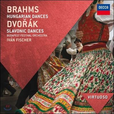 Ivan Fischer 브람스: 헝가리 무곡 / 드보르작 : 슬라브 무곡