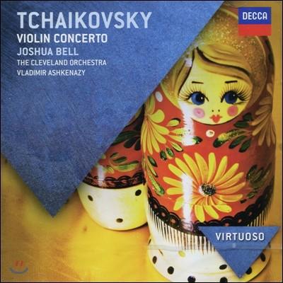 Joshua Bell 차이코프스키 : 바이올린 협주곡 - 조슈아 벨, 아쉬케나지