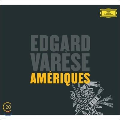 Pierre Boulez 에드가 바레즈: 아메리카, 사막, 아르카나 (Edgard Varese: Ameriques, Ionisation, Deserts, Arcana)