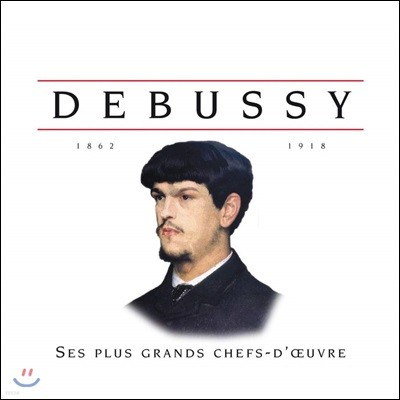 Aldo Ciccolini 드뷔시 피아노 연주집 (Ses Plus Grands Chefs-D'oeuvre)