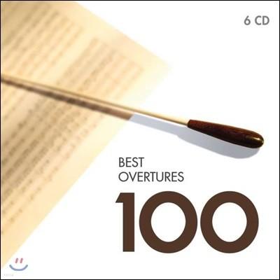 서곡 베스트 100 (Best Overtures 100)