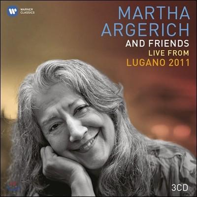 루가노 페스티벌 2011 - 마르타 아르헤리치와 친구들 (Martha Argerich & Friends: Live from the Lugano Festival 2011)