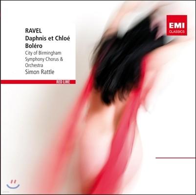 Simon Rattle 라벨: 다프니스와 클로에 (Ravel: Daphnis Et Chloe, Bolero) 사이먼 래틀