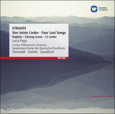 Lucia Popp 슈트라우스 : 네개의 마지막 노래 (R. Strauss: Vier letzte Lieder & 12 Lieder) 루치아 폽