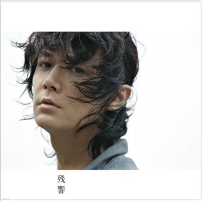 Fukuyama Masaharu (후쿠야마 마사하루) - 殘響