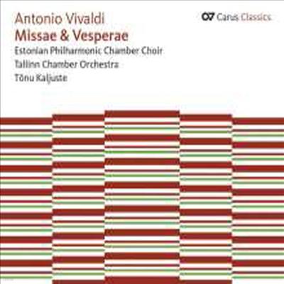 비발디, 키리에, 크레도, 마그니피카트 (Vavaldi: Gloria, Kyrie, Credo, Magnificat) - Tonu Kaljuste