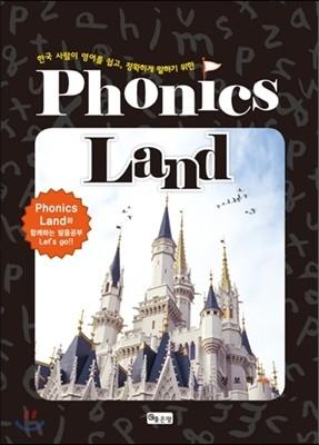 Phonics Land 파닉스 랜드