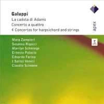 갈루피 : 협주곡 모음집 & 오라토리오 ' La Caduta di Adamo' - Claudio Scimone