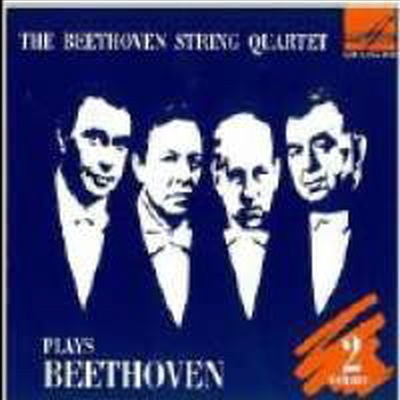 베토벤 : 현악 사중주 2집 - No. 2, 3 & 5 (Beethoven : String Quartet No.2, 3 & 5) (Digipack)(CD) - Beethoven String quartet