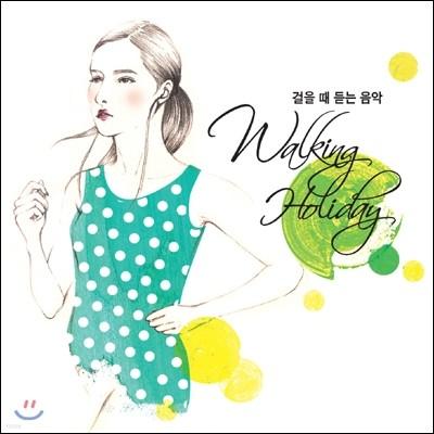 Walking Holiday: 걸을 때 듣는 음악