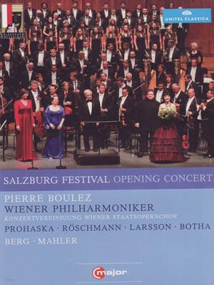 2011 잘츠부르크 페스티벌 개막 콘서트
