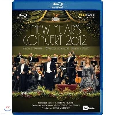 Diego Matheuz 라 페니체 극장 2012년 신년음악회 (New Year's Concert 2012)
