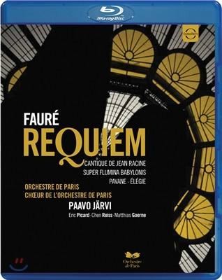 Paavo Jarvi 포레: 레퀴엠 (Faure : Requiem) 파보 예르비