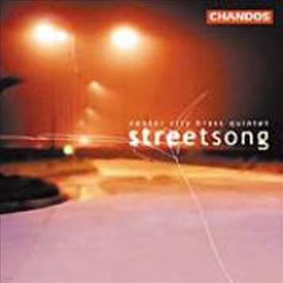 거리의 음악 - 미국의 금관 앙상블 (Street Songs - American Works for Brass Quintet) - Center City Brass Quintet