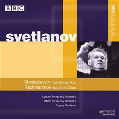 쇼스타코비치: 교향곡 5번, 라흐마니노프: 죽음의 섬 (Shostakovich: Symphony No.5, Rachmoninov: Isle of the Dead) - Evgeny Svetlanov