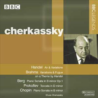 헨델: 흥겨운 대장간, 브람스: 헨델주제에 의한 변주곡과 푸가, 베르크: 피아노 소나타, 프로코피에프: 토카타, 쇼팽: 피아노 소나타 3번 (Handel: Air & Variations, Brahms: Variations & Fugue Op.24, Prokofiev