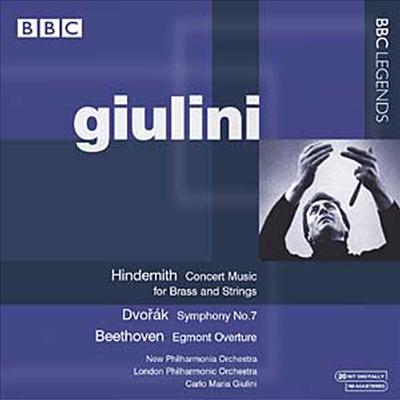 힌데미트 : 현악 오케스트라와 금관을 위한 협주곡, 드보르작 : 교향곡 7번, 베토벤 : 에그몬트 서곡 (Hindemith : Concert Music for Brass And Strings, Dvorak : Symphony No.7, Beethoven : Egmont Overture) -