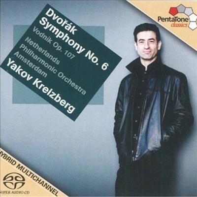 드보르작 : 교향곡 6번 & 교향시 '물의 정령' (Dvorak : Symphony No.6) (SACD Hybrid) - Yakov Kreizberg
