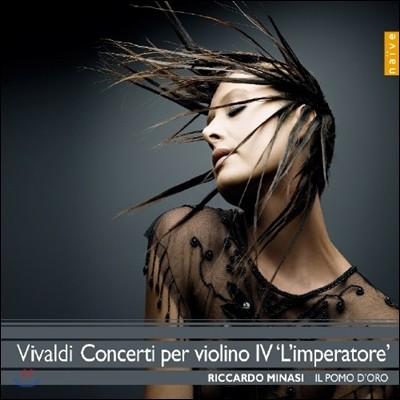 Riccardo Minasi 비발디: 바이올린 협주곡 4집 `황제` (Vivaldi: Violin Concertos Volume 4) 리카르도 미나지