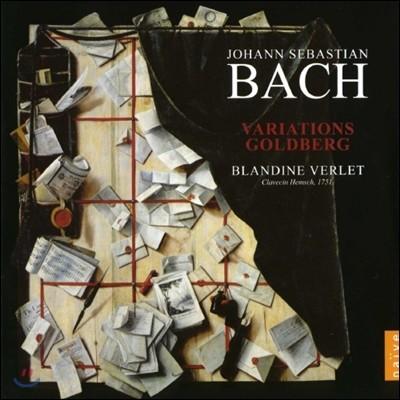 Blandine Verlet 바흐: 골드베르그 변주곡 [하프시코드 연주반] (Bach: Goldberg Variations, BWV988)
