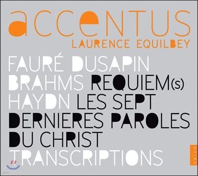 아카펠라 합창단 `악상투스` 데뷔 20주년 기념반 (Accentus Box Set)