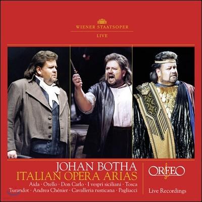 Johan Botha 이탈리아 오페라 아리아집 (Italian Opera Arias)