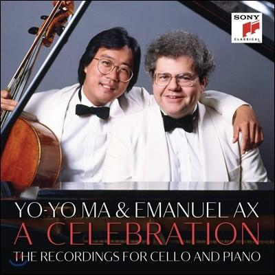 요요마 & 엠마누엘 엑스 - 첼로와 피아노 듀오 녹음집 (Emanuel Ax / Yo-Yo Ma - A Celebration)