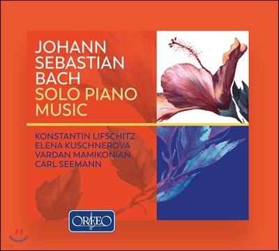 Konstantin Lifschitz 바흐: 파르티타 1, 4번, 프랑스 모음곡 2번, 샤콘(부조니판), 이탈리아 협주곡 외 (Bach: Solo Piano Music)