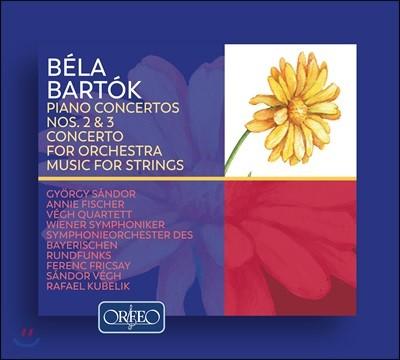 1950~1990년대 Orfeo 레이블 바르톡 녹음 선곡집 (Bartok: Concertos)
