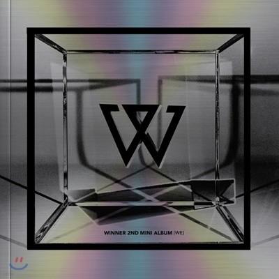 위너 (WINNER) - 미니앨범 2집 : WE [Silver ver.]