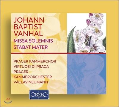 Vaclav Neumann 요한 밥티스트 반할: 장엄미사, 스타바트 마테르, 교향곡 D장조 (Vanhal: Missa Solemnis, Stabat Mater, Symphony in D)