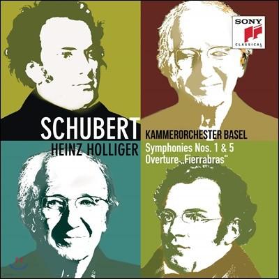 Heinz Holliger 슈베르트: 교향곡 1, 5번 (Schubert: Symphony D.82, 485, 796)