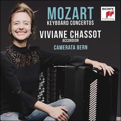 Viviane Chassot 모차르트: 아코디언으로 연주하는 피아노 협주곡 11, 15, 27번 (Mozart: Piano Concertos K 413, 450, 595)