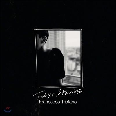 Francesco Tristano 도쿄 이야기 (Tokyo Stories)