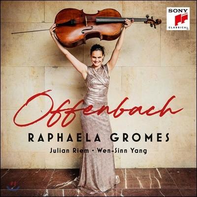 Raphaela Gromes 라파엘라 그롬스 - 오펜바흐 첼로 연주집 (Offenbach)