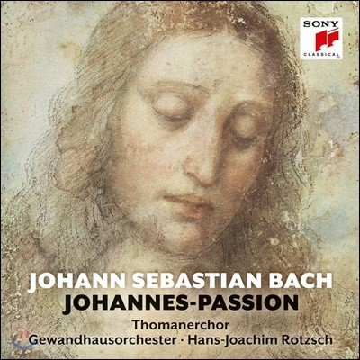 Hans-Joachim Rotzsch 바흐: 요한 수난곡 (Bach: St. John Passion)