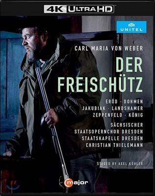 Adrian Erod 베버: 마탄의 사수 (Weber: Der Freischutz)