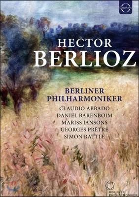 Berliner Philharmoniker 베를리오즈: 환상교향곡 외 대표작 모음집 (The Best of Hector Berlioz)