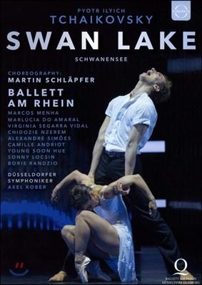 Martin Schlapfer 차이코프스키: 백조의 호수 (Tchaikovsky: Swan Lake)