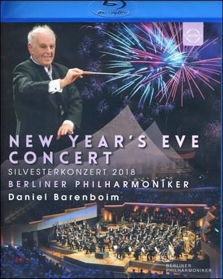 Daniel Barenboim 베를린 필의 제야음악회 (New Years Eve Concert 2018)