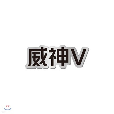 WayV_BADGE_WayV