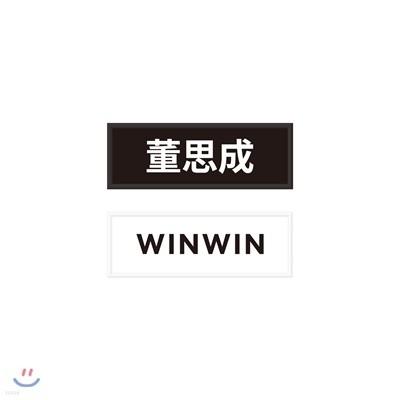 WayV_WINWIN_NAME WAPPEN SET