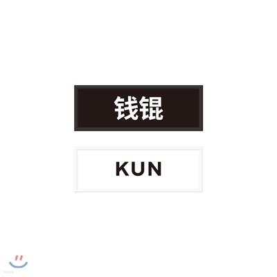 WayV_KUN_NAME WAPPEN SET