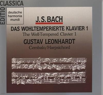 Bach: Wohltemperiertes Klavier 1 (평균율 클라비어곡집)